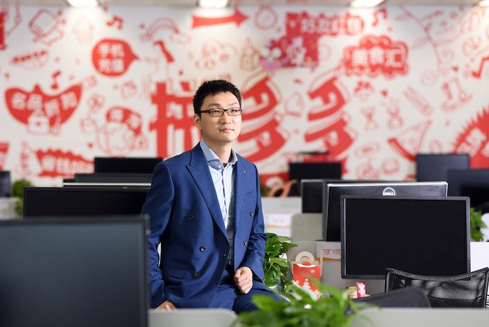 Colin Huang Zheng founded Pinduoduo in 2015