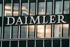 戴姆勒逾5亿元入股孚能科技 锁定电池供应