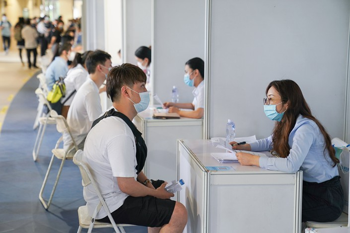 """""""China is facing great employment pressure in 2020 and it may be not easy to fill the holes in employment,"""" Ding said."""