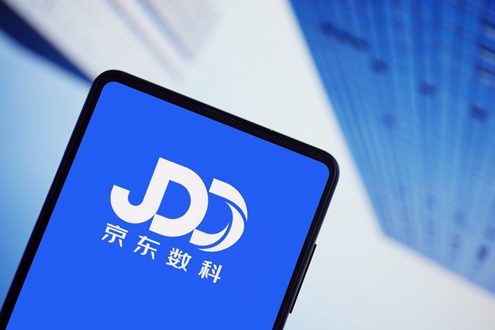 Once known as JD Finance, JD Digits was established in October 2013 and is one of JD.com's four major units. In June 2017, it was spun off from Nasdaq-listed JD.com.