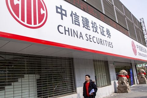 Competition between Citic Securities and CSC has heated up in recent years.