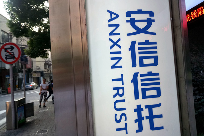 Anxin had nearly 200 billion yuan under management with nearly 80 billion yuan of unpaid debts as of the end of June.