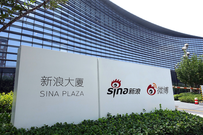 Sina Chairman and CEO Charles Chao proposed to acquire the company for $41 a share.