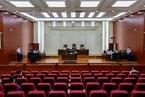 豫章书院实控人因非法拘禁获轻刑 受害人不满欲申请抗诉