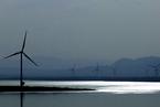 京能清洁能源拟私有化 国企新能源公司港股密集退市