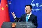外交部:中国同意世卫派专家来华就新冠病毒溯源开展合作