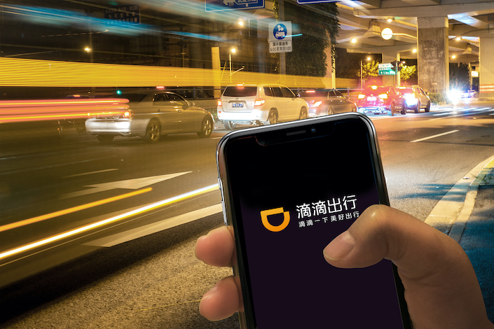 Chinese passengers may soon be able to use digital currency for ride-hailing.