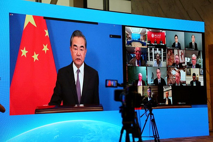 Foreign Minister Wang Yi speaks in Beijing on July 9. Photo: MFA