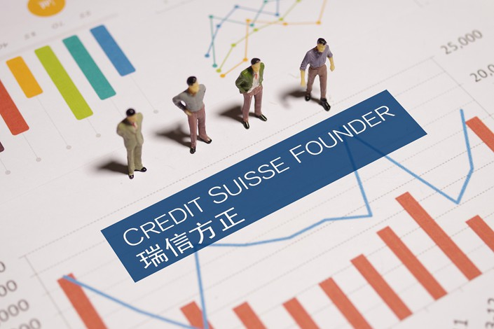 Set up in 2008, Credit Suisse Founder Securities was the first Sino-foreign securities joint venture.