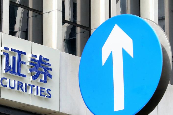 Twelve brokerages reported revenue of more than 1 billion yuan in June.