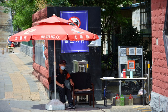 In recent months, multiple government officials have said the Covid-19 outbreak ruthlessly exposed the shortcomings of China's Emergency Response Law.