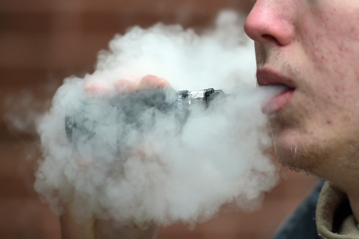 Investors Fire Up Hong Kong IPO for E-Cigarette Specialist