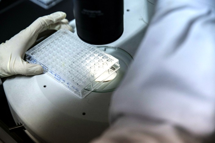Chinese biotech company Beigene will price its shares at $14.23 each for the offering, which is expected to close on or around Wednesday. Photo: Bloomberg