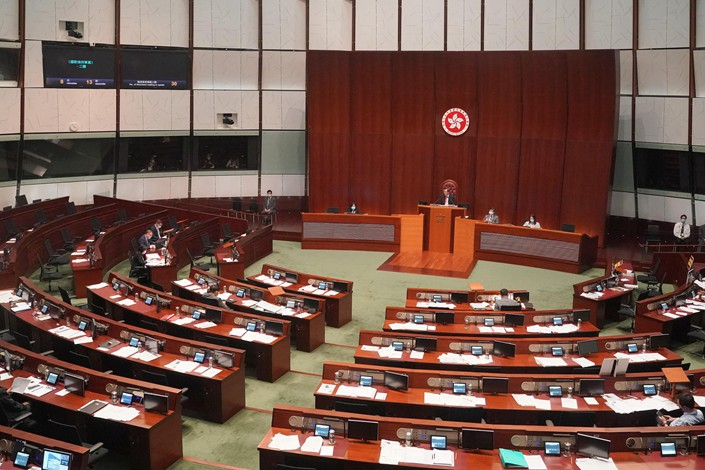 The Hong Kong Special Administrative Region will hold its seventh Legislative Council election on September 6.