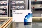 解药|阿尔兹海默病新药研发仍疑云笼罩