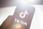 美国将禁TikTok?外交部称白宫泄露数据指控无证据