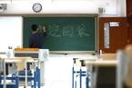 北京:9月1日开学无变化,会按防疫要求动态调整