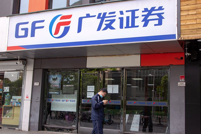 GF Securities has been dropped as joint lead underwriter for a lucretive private placement after it was suspended last week from sponsoring equity-related issuances. Photo: IC Photo