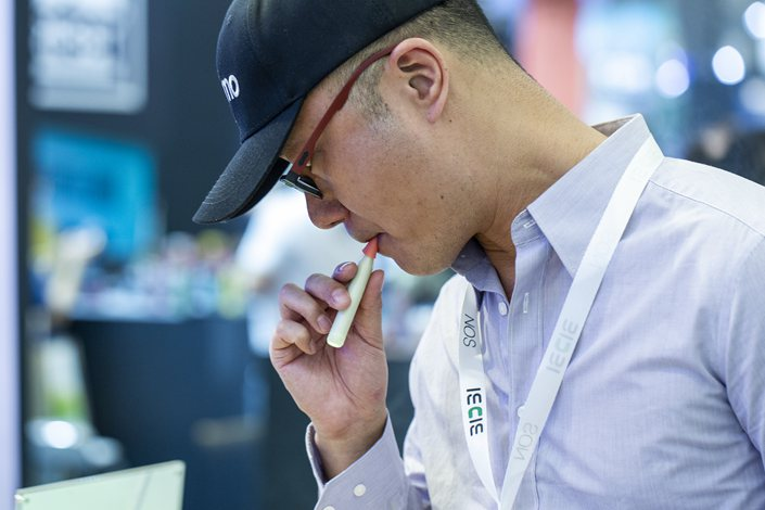 China's hybrid national tobacco regulator and manufacturer announces a two-month e-cigarette crackdown focused on illegal and false advertising, as well as online sales, which were technically banned in China last year.