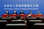 北京中风险地区降至4个 大兴区清零