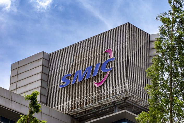 SMIC's Shanghai headquarters on May 20.