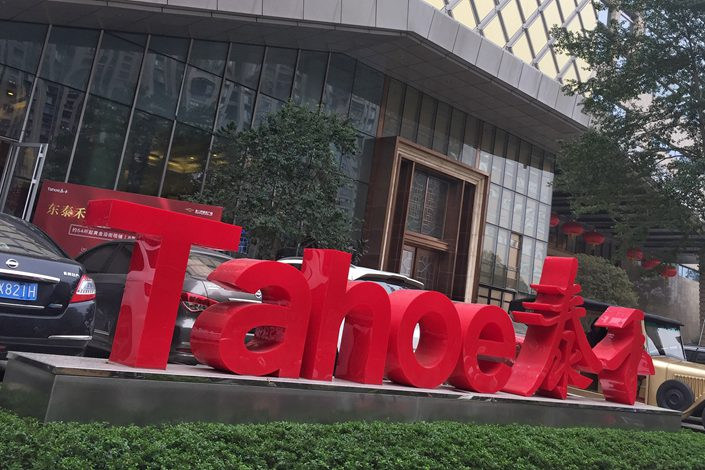 Just last week, the company failed to repay a 1.5 billion yuan bond, taking its total overdue borrowings to 27.1 billion yuan.