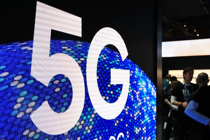 Japanese suppliers have only a tiny presence in the global market for 5G network infrastructure. Photo: Nikkei
