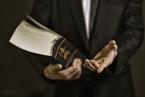 刀口向内 司法部发文要求清理律师违规兼职