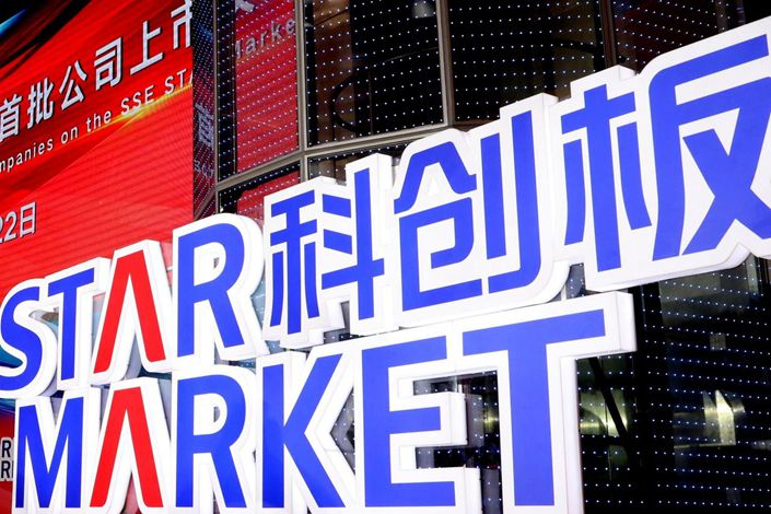 The company booked annual revenues of 1.1 billion yuan, 1.14 billion yuan and. 1.17 billion yuan for the past three years.  Photo: Deal Street Asia