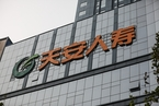 银保监会对天安华夏人寿等六家机构实施接管