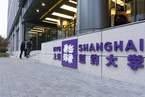 纽约大学3000余中国留学生将上海入学 中美多所高校合作招生