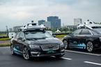 楼天城:自动驾驶门槛在于无人化和规模化量产