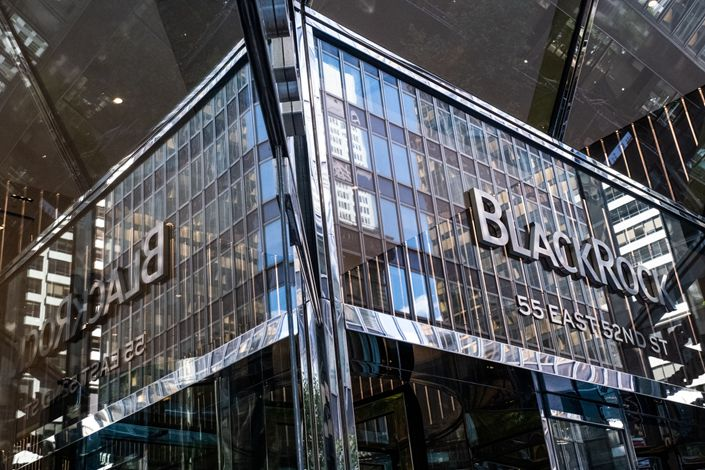 BlackRock's headquarters in New York on July 12. Photo: Bloomberg