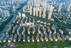 """深圳""""釘子戶""""房產或被個別征收 不服可提行政訴訟"""