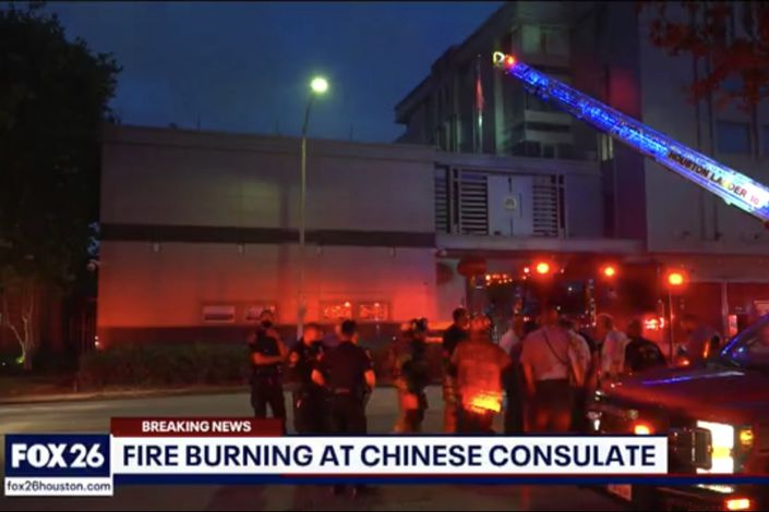 Local firefighters and policemen were denied entry to the Chinese Consulate General in Houston after receiving a 911 call about a fire. Source: FOX26