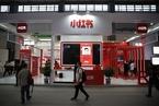 小红书加速商业化 百亿流量吸引品牌入驻