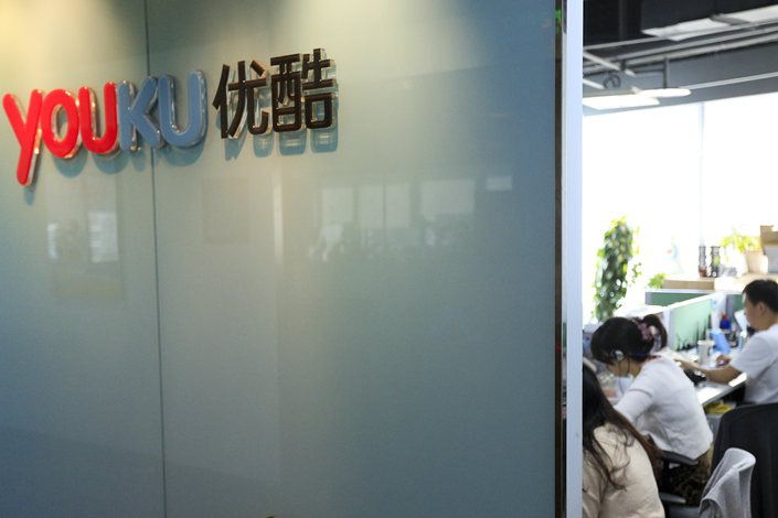 Alibaba-backed video streaming host Youku has established a sub-unit UTS that is focused on collectible toys and merchandise.