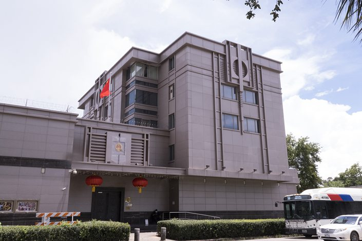The Chinese Consulate General in Houston, Texas, on July 22.