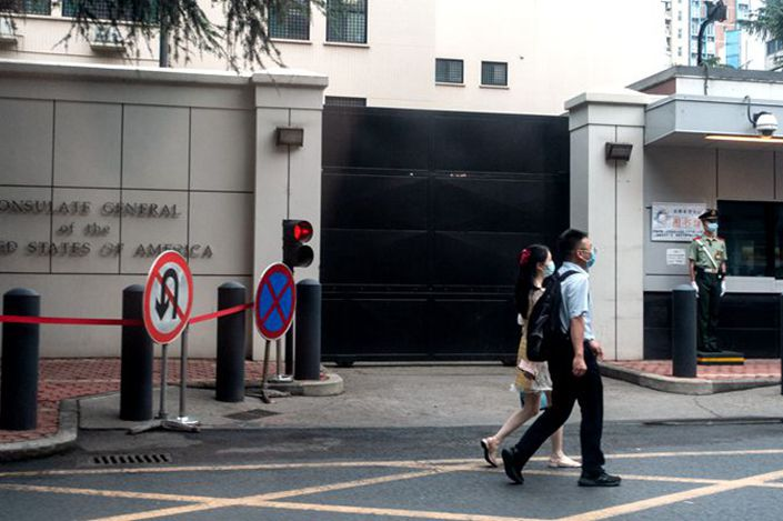 The U.S. Consulate General in Chengdu, Sichuan province, on July 23.