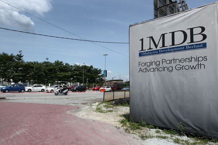 Over much of a decade, 1MDB has become shorthand for one of the world's most daring heists — a conspiracy that spawned probes in Asia, the U.S. and Europe.Photo: Bloomberg