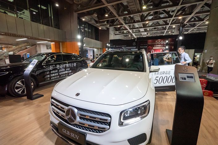 Mercedes-Benz cars on display at an auto show in Guangzhou, July 24.