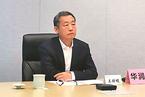 華潤集團傅育寧退休 王祥明任董事長