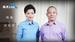 杨澜对话向松祚:房价制约科技创新 资源应向中小企业倾斜