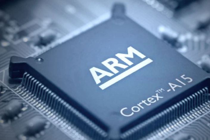 Arm China, which plays a strategic role in Beijing's attempt to build a self-reliant semiconductor industry, has been locked in a bitter fight with Arm over the management of the Chinese unit since the end of May. Photo: Nikkei Asian Review