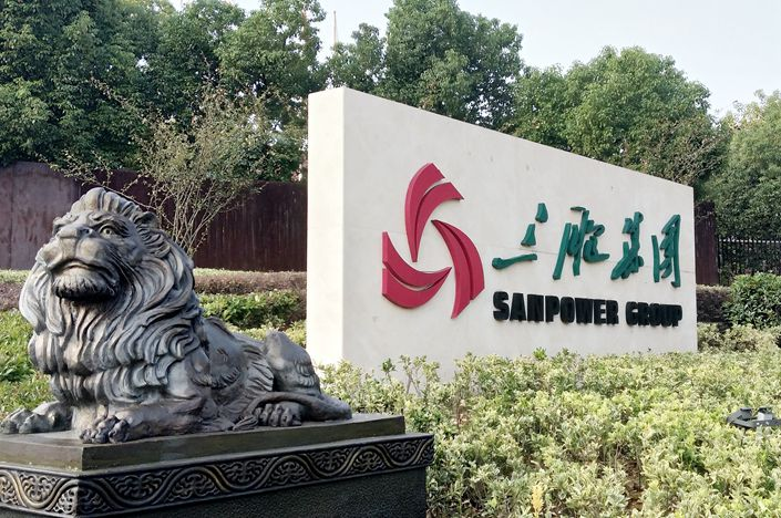 The company will make the payments partly with money from a bailout backed by Cinda and the government of the eastern city of Nanjing, where Sanpower is based, according to the plan.
