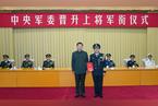 人事观察|联勤保障部队政委徐忠波转任火箭军政委并晋升上将