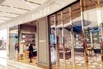 Gucci母公司开云集团上半年净利润骤降五成  新冠疫情下力拓线上销售