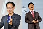 小米联合创始人林斌彻底退出一线  曾学忠接任手机部总裁