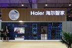 海尔智家拆分工业互联网业务 拟40亿元转让卡奥斯54.50%股权