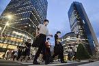 疫情冲击日本实体经济 近千家上市公司下调收入预期